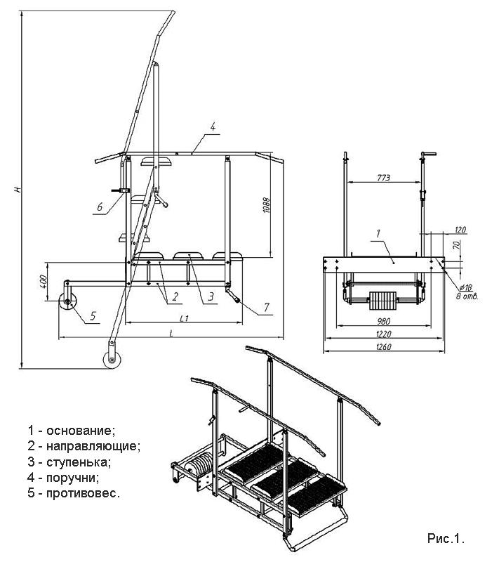 Мостик откидной эстакадный МОЭ-3, МОЭ-5