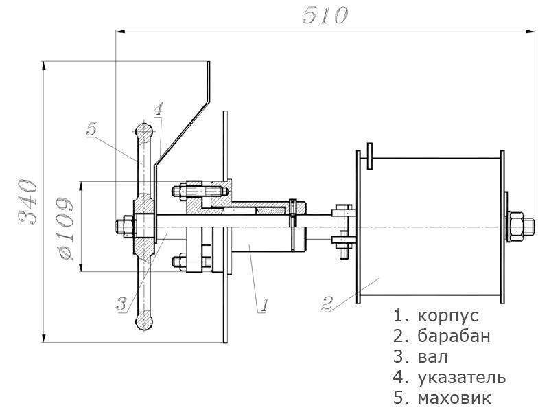 механизмы управления му 1, механизм управления хлопушкой, МУ-1